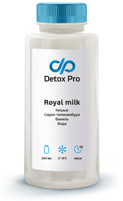 Royal Milk
